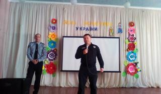 Глава полиции Константиновки провел урок мужества и патриотизма в 3-й школе