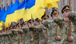 День защитника Украины в Константиновке