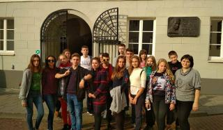 Школьники Константиновки посетили Вильнюс