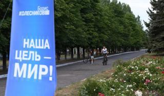 Борис Колесников организовал в Константиновке грандиозный концерт в День молодежи