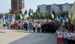 В Константиновке состоялась церемония поднятия Государственного Флага Украины