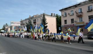 В Константновке День Независимости Украины отметили торжественным шествием