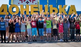 Для школьников Константиновского района организовали бесплатную экскурсию в Харьков