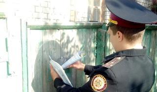 Константиновка ДСНС Украины в Донецкой области