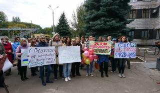 У горсовета Константиновки прошел митинг против начальника горуо Ольги Барабаш