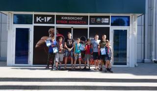 Кикбоксеры Константиновки завоевали 8 медалей на турнире «Кубок Донбасса»
