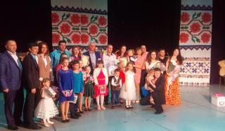Семья из Константиновки заняла III место на конкурсе «Молодая семья года - 2017»