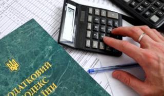 Налоговое законодательство