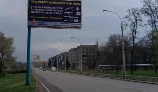 7 единиц оружия, 2 гранаты и 3 мины жители Константиновки сдали в полицию