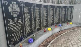 В Константиновке почтили память участников ликвидации последствий аварии на ЧАЭС