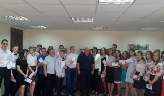 Сергей Давыдов вручил стипендии талантливой молодежи Константиновки