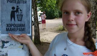 В Константиновке с помощью листовок призывают придерживаться чистоты