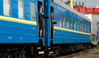 Поезд Одесса - Константиновка