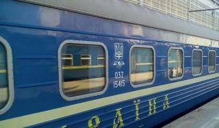 Поезд Укрзализниця