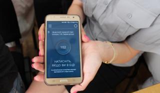 Мобильное приложение «Полиция 102»