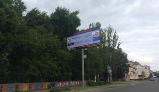 Полиция Константиновки продолжает мощную работу по противодействию мошенничеству