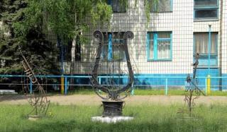 Константиновская школа искусств