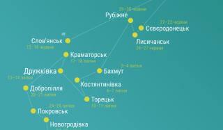 """Константиновка станет участником программы """"Ступени"""" для школьных команд"""