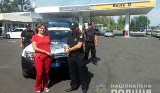 Константиновка присоединилась к инициативе «Тонкая синяя линия» в поддержку полицейских