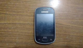 В Константиновке 15-летний подросток украл у случайного прохожего мобильный телефон