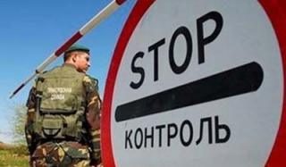 КПВВ переносят в Майорск