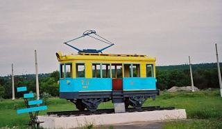 Памятник трамваю в Константиновке