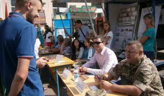 Ярмарка вакансий в Константиновке