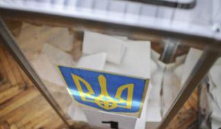 Выборы в Константиновке