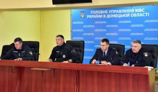 Уровень уличной преступности в Донецкой области снизился более чем на 40%